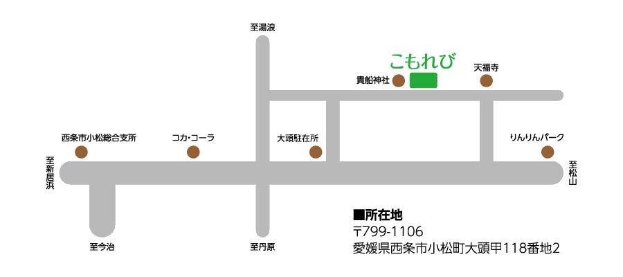 こもれびの地図